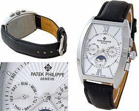 Копия часов Patek Philippe  №H0904