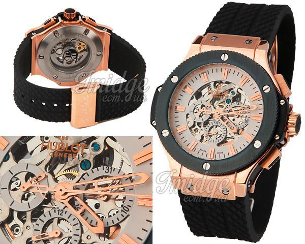 Мужские часы Hublot  №MX0815