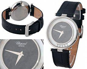 Женские часы Chopard  №N0280