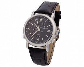 Копия часов Ulysse Nardin Модель №N1517