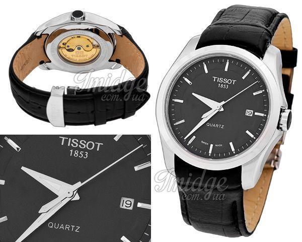 Мужские часы Tissot  №MX1273
