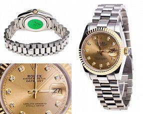 Копия часов Rolex  №MX0892
