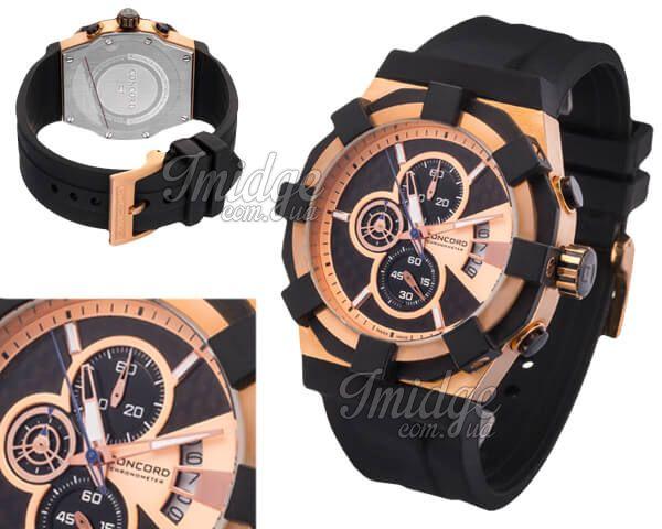 Мужские часы Concord  №MX3532
