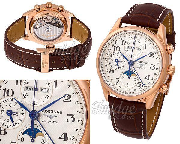 Мужские часы Longines  №MX2820