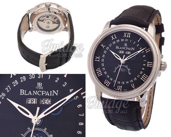 Мужские часы Blancpain  №N0908