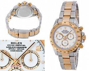 Копия часов Rolex  №MX1494