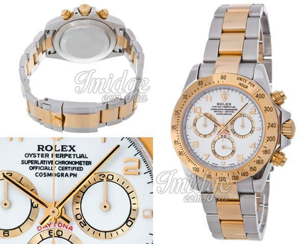 Мужские часы Rolex  №MX1494