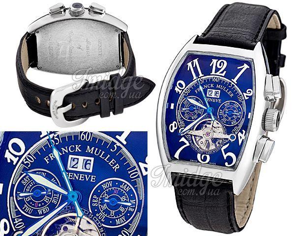 Мужские часы Franck Muller  №MX1562