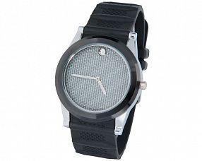 Мужские часы Movado Модель №MX0469