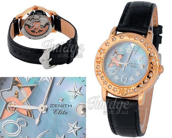 Женские часы Zenith  №MX0382