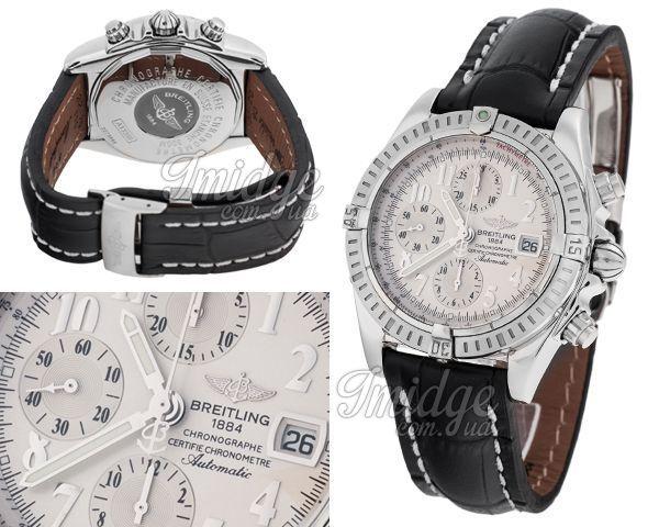 Мужские часы Breitling  №MX1902