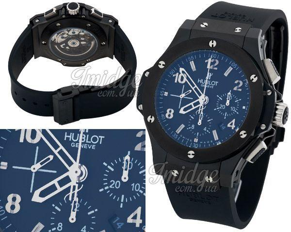 Мужские часы Hublot  №MX0845