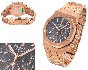 Мужские часы Audemars Piguet  №MX3617