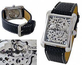 Копия часов Piaget  №H0955