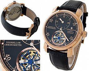 Мужские часы Vacheron Constantin  №S442