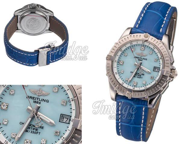 Женские часы Breitling  №MX3516