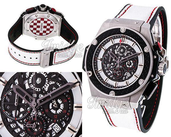 Мужские часы Hublot  №MX3093