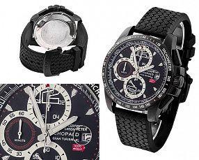 Мужские часы Chopard  №MX3148