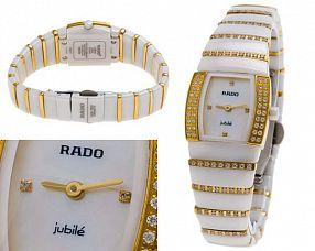 Женские часы Rado  №MX0916