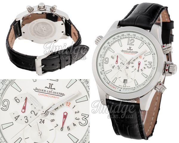 Мужские часы Jaeger-LeCoultre  №MX1976