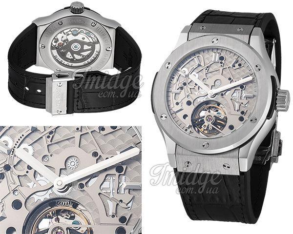 Мужские часы Hublot  №MX3214