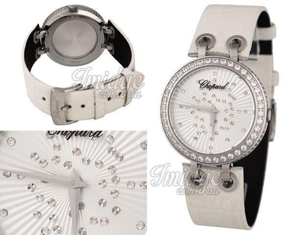 Женские часы Chopard   №N1012