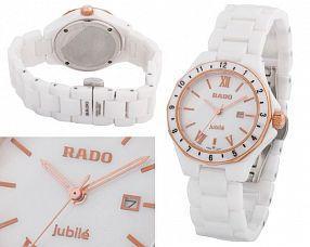 Унисекс часы Rado  №MX1948