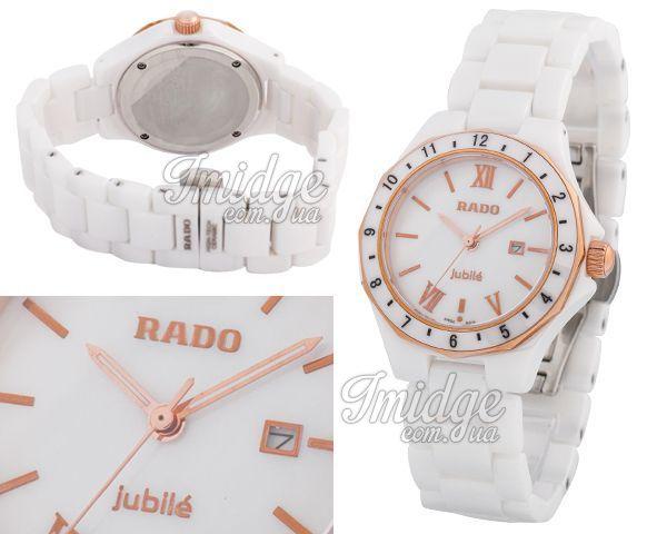 Копия часов Rado  №MX1948