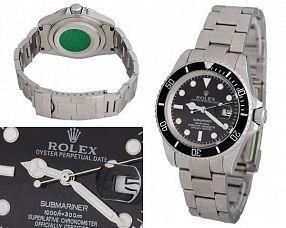 Копия часов Rolex  №M4265