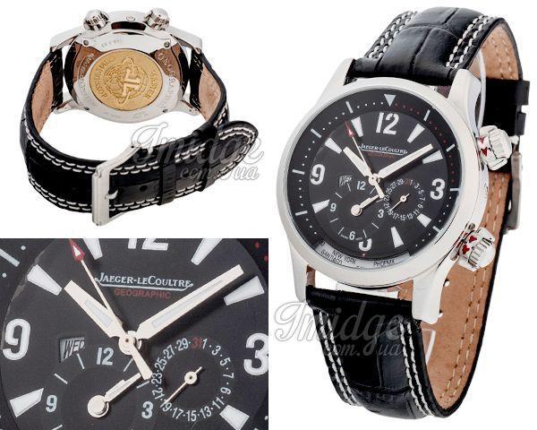 Мужские часы Jaeger-LeCoultre  №MX2036