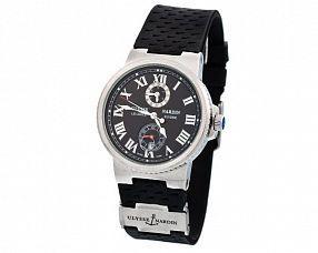 Мужские часы Ulysse Nardin Модель №MX1601