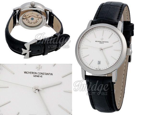 Мужские часы Vacheron Constantin  №MX2121
