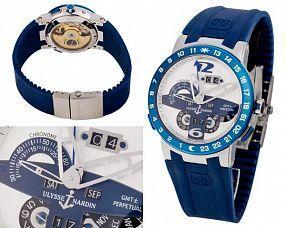 Мужские часы Ulysse Nardin  №N1560