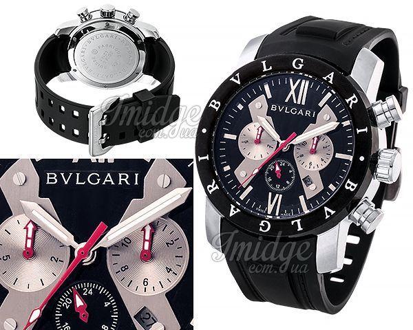 Копия часов Bvlgari  №MX3053