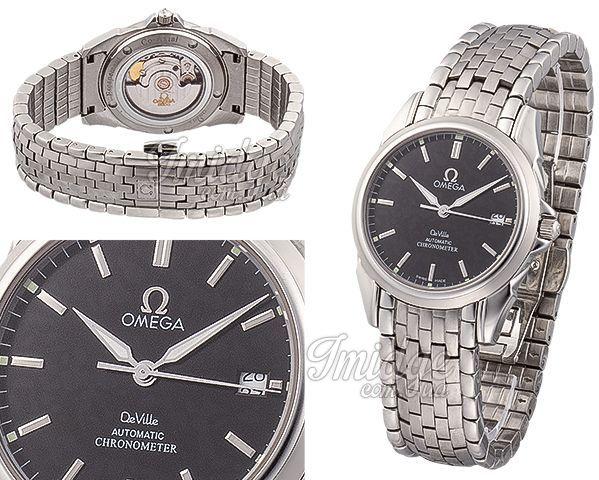 Копия часов Omega  №MX3170