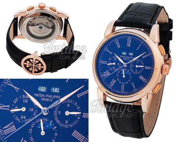Мужские часы Patek Philippe  №MX2305
