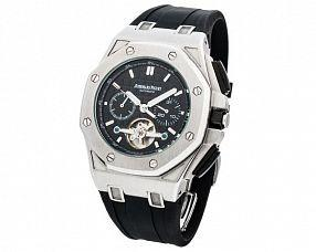 Мужские часы Audemars Piguet Модель №MX2042
