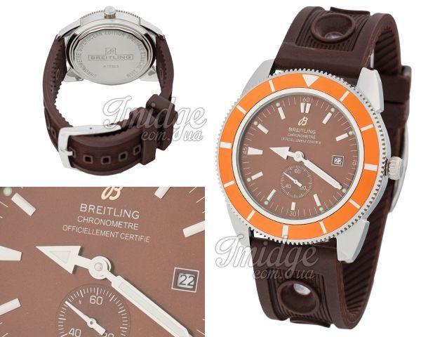 Мужские часы Breitling  №MX1667