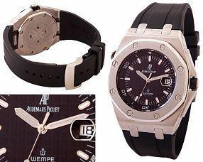 Копия часов Audemars Piguet  №MX0865