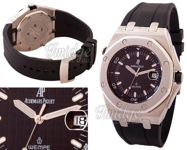 Мужские часы Audemars Piguet  №MX0865