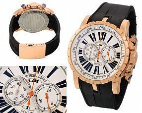 Мужские часы Roger Dubuis  №MX1603