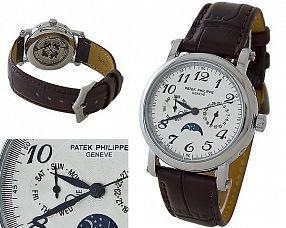 Копия часов Patek Philippe  №C0430