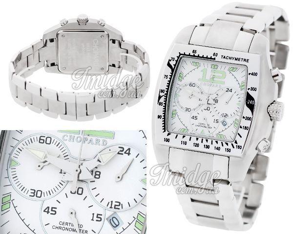 Мужские часы Chopard  №MX2723