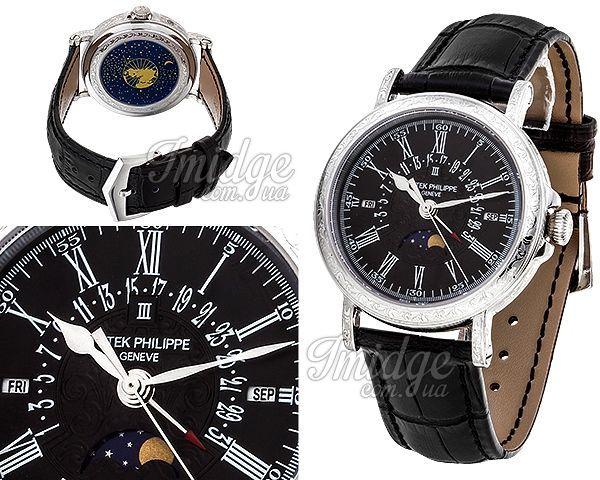 Мужские часы Patek Philippe  №N2461