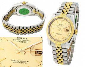 Копия часов Rolex  №MX2275