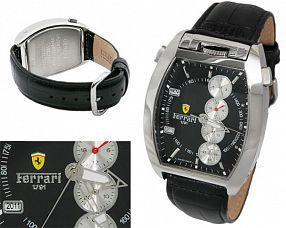 Копия часов Ferrari  №M4125