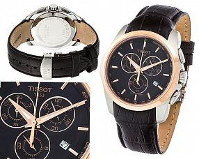 Копия часов Tissot  №MX2869