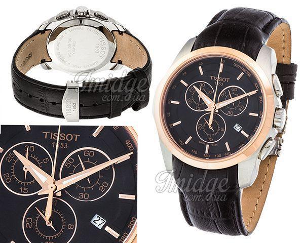 Мужские часы Tissot  №MX2869