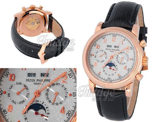 Мужские часы Patek Philippe  №MX0477