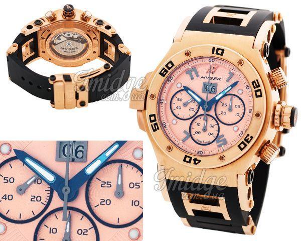 Мужские часы Hysek  №MX2516